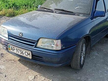 Синий Опель Кадет, объемом двигателя 1.4 л и пробегом 5 тыс. км за 2100 $, фото 1 на Automoto.ua