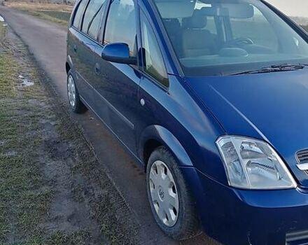 Синий Опель Мерива, объемом двигателя 0 л и пробегом 140 тыс. км за 4300 $, фото 1 на Automoto.ua