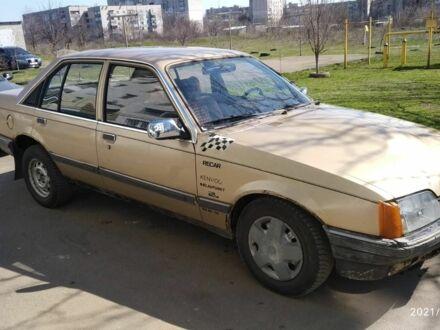 Золотой Опель Рекорд, объемом двигателя 2.3 л и пробегом 500 тыс. км за 1100 $, фото 1 на Automoto.ua