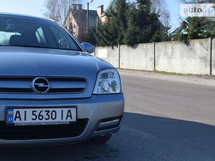 Серый Опель Сигнум, объемом двигателя 2.2 л и пробегом 315 тыс. км за 5600 $, фото 1 на Automoto.ua
