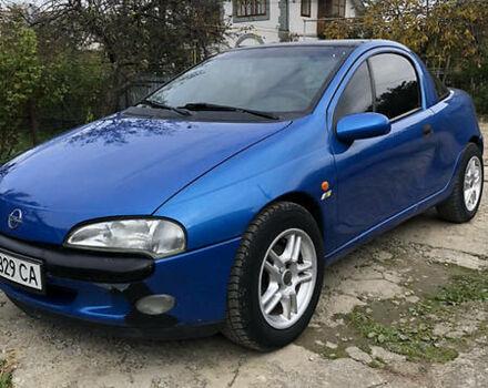 Синій Опель Тігра, об'ємом двигуна 1.4 л та пробігом 149 тис. км за 2999 $, фото 1 на Automoto.ua