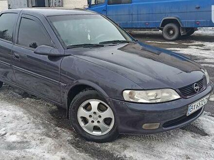 Фиолетовый Опель Вектра Б, объемом двигателя 1.6 л и пробегом 200 тыс. км за 3600 $, фото 1 на Automoto.ua