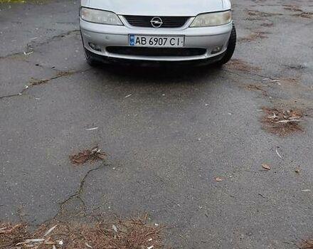 Серый Опель Вектра Б, объемом двигателя 2 л и пробегом 359 тыс. км за 2900 $, фото 1 на Automoto.ua