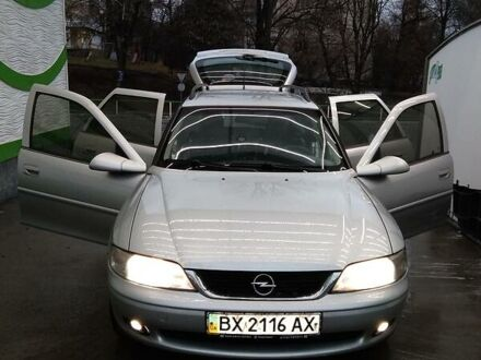 Серый Опель Вектра Б, объемом двигателя 1.8 л и пробегом 299 тыс. км за 4999 $, фото 1 на Automoto.ua