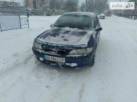 Синий Опель Вектра Б, объемом двигателя 1.6 л и пробегом 280 тыс. км за 3400 $, фото 1 на Automoto.ua