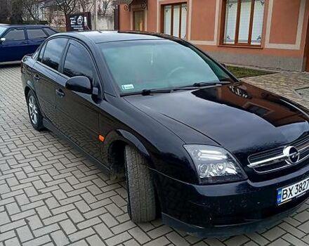 Черный Опель Вектра С, объемом двигателя 2 л и пробегом 270 тыс. км за 5200 $, фото 1 на Automoto.ua