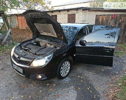 Черный Опель Вектра С, объемом двигателя 2.2 л и пробегом 273 тыс. км за 7300 $, фото 1 на Automoto.ua