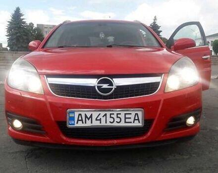 Красный Опель Вектра С, объемом двигателя 1.9 л и пробегом 235 тыс. км за 7500 $, фото 1 на Automoto.ua