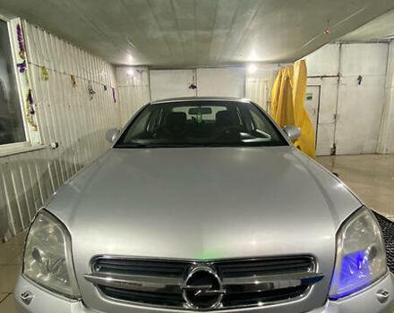 Сірий Опель Вектра С, об'ємом двигуна 2.2 л та пробігом 350 тис. км за 5450 $, фото 1 на Automoto.ua