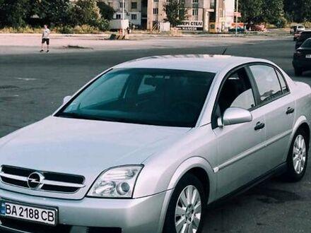 Серый Опель Вектра С, объемом двигателя 2.2 л и пробегом 225 тыс. км за 5300 $, фото 1 на Automoto.ua