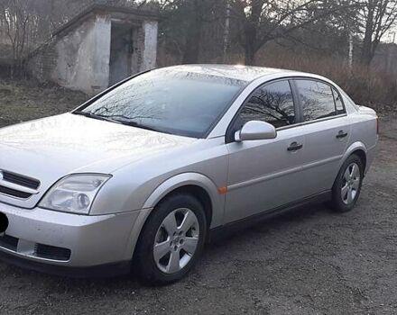 Серый Опель Вектра С, объемом двигателя 2 л и пробегом 280 тыс. км за 5550 $, фото 1 на Automoto.ua