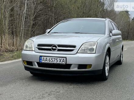 Серый Опель Вектра С, объемом двигателя 1.8 л и пробегом 260 тыс. км за 5250 $, фото 1 на Automoto.ua