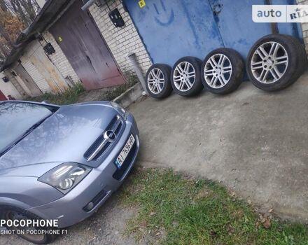 Серый Опель Вектра С, объемом двигателя 2.2 л и пробегом 221 тыс. км за 5500 $, фото 1 на Automoto.ua
