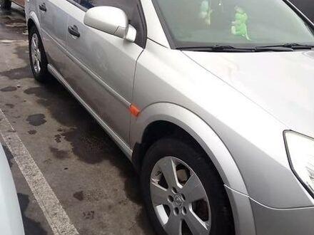 Серый Опель Вектра С, объемом двигателя 2.2 л и пробегом 195 тыс. км за 6300 $, фото 1 на Automoto.ua