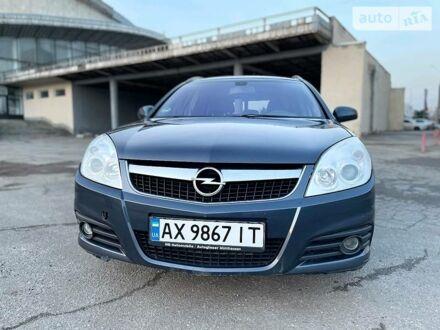 Серый Опель Вектра С, объемом двигателя 1.9 л и пробегом 282 тыс. км за 5800 $, фото 1 на Automoto.ua