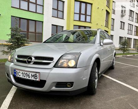 Серый Опель Вектра С, объемом двигателя 1.8 л и пробегом 218 тыс. км за 5390 $, фото 1 на Automoto.ua