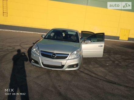 Серый Опель Вектра С, объемом двигателя 0 л и пробегом 205 тыс. км за 6400 $, фото 1 на Automoto.ua
