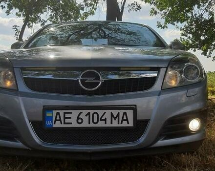 Серый Опель Вектра С, объемом двигателя 2.2 л и пробегом 150 тыс. км за 7600 $, фото 1 на Automoto.ua
