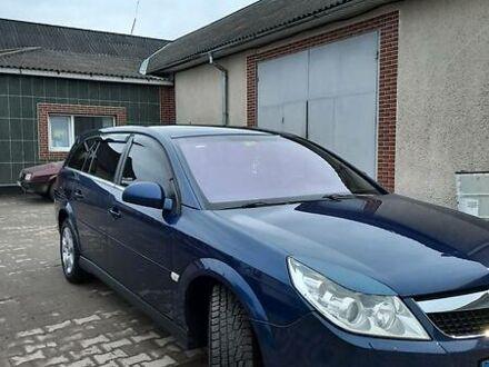 Синій Опель Вектра С, об'ємом двигуна 1.9 л та пробігом 296 тис. км за 5700 $, фото 1 на Automoto.ua