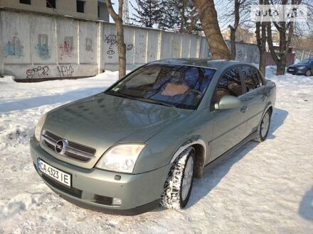 Зелений Опель Вектра С, об'ємом двигуна 2.2 л та пробігом 138 тис. км за 5450 $, фото 1 на Automoto.ua