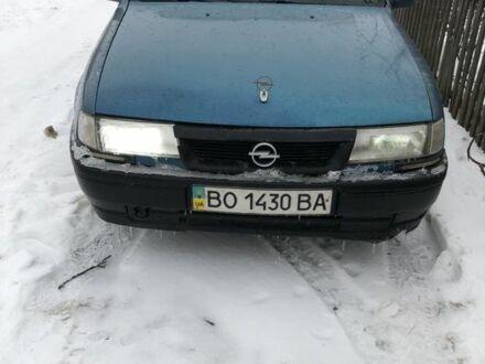 Синий Опель Вектра, объемом двигателя 1.6 л и пробегом 50 тыс. км за 2100 $, фото 1 на Automoto.ua