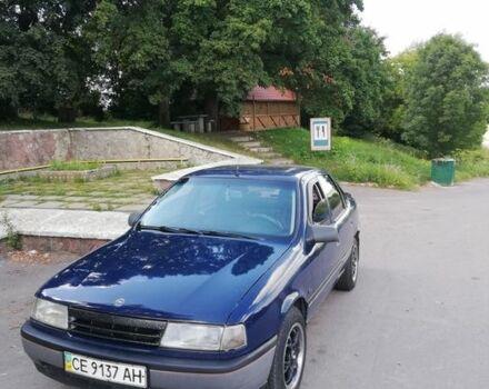 Синий Опель Вектра, объемом двигателя 1.8 л и пробегом 1 тыс. км за 2799 $, фото 1 на Automoto.ua