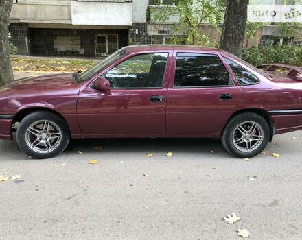 Фиолетовый Опель Вектра А, объемом двигателя 3 л и пробегом 500 тыс. км за 1900 $, фото 1 на Automoto.ua