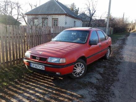 Красный Опель Вектра А, объемом двигателя 0 л и пробегом 250 тыс. км за 1500 $, фото 1 на Automoto.ua