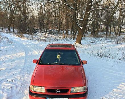 Червоний Опель Вектра А, об'ємом двигуна 1.8 л та пробігом 528 тис. км за 2650 $, фото 1 на Automoto.ua