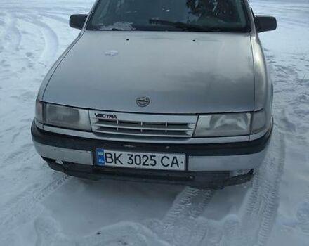Серый Опель Вектра А, объемом двигателя 2 л и пробегом 508 тыс. км за 1500 $, фото 1 на Automoto.ua