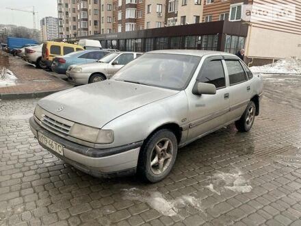 Серый Опель Вектра А, объемом двигателя 2 л и пробегом 250 тыс. км за 1450 $, фото 1 на Automoto.ua