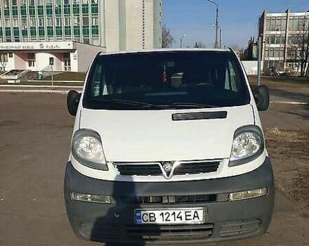 Белый Опель Виваро пасс., объемом двигателя 1.9 л и пробегом 380 тыс. км за 6300 $, фото 1 на Automoto.ua