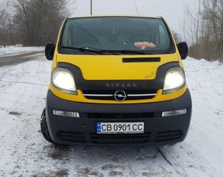 Оранжевый Опель Виваро пасс., объемом двигателя 1.9 л и пробегом 330 тыс. км за 6700 $, фото 1 на Automoto.ua