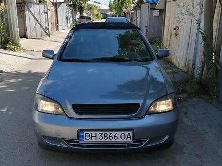 Серый Опель Astra Coupe Bertone, объемом двигателя 2.2 л и пробегом 176 тыс. км за 6500 $, фото 1 на Automoto.ua