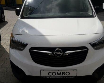 купить новое авто Опель Combo Cargo 2021 года от официального дилера Auto Sale Опель фото