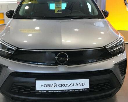 купить новое авто Опель Crossland X 2021 года от официального дилера «ЛИОН АВТО» Опель фото