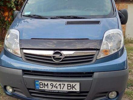 Синий Опель Vivaro груз.-пасс., объемом двигателя 2 л и пробегом 236 тыс. км за 15300 $, фото 1 на Automoto.ua