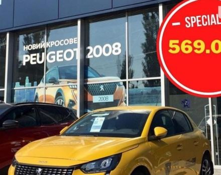 купити нове авто Пежо 208 2021 року від офіційного дилера Автоцентр Херсон «Ампир» Пежо фото