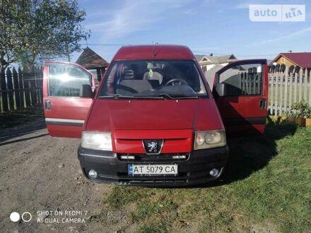 Красный Пежо Эксперт пасс., объемом двигателя 2 л и пробегом 510 тыс. км за 5350 $, фото 1 на Automoto.ua