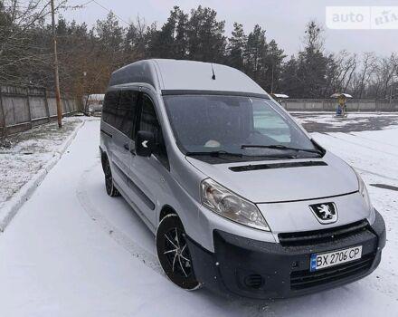 Серый Пежо Эксперт пасс., объемом двигателя 1.6 л и пробегом 320 тыс. км за 6200 $, фото 1 на Automoto.ua