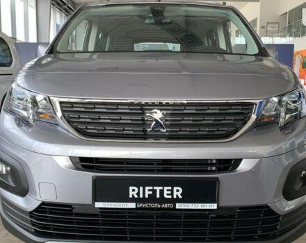 купить новое авто Пежо Rifter 2020 года от официального дилера БРИСТОЛЬ-АВТО Пежо фото