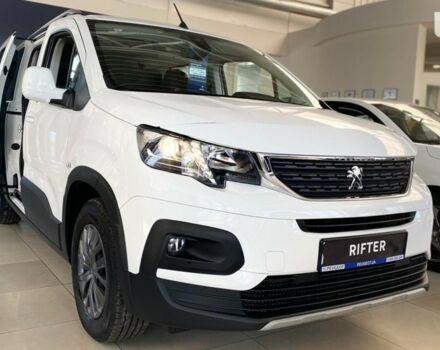 купити нове авто Пежо Rifter 2021 року від офіційного дилера Автоцентр Херсон «Ампир» Пежо фото