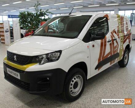 Пежо New Partner, объемом двигателя 1.5 л и пробегом 0 тыс. км за 21765 $, фото 1 на Automoto.ua