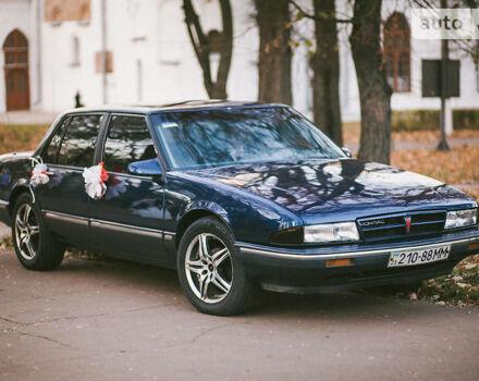Синий Понтиак Бонневиль, объемом двигателя 0 л и пробегом 300 тыс. км за 3200 $, фото 1 на Automoto.ua