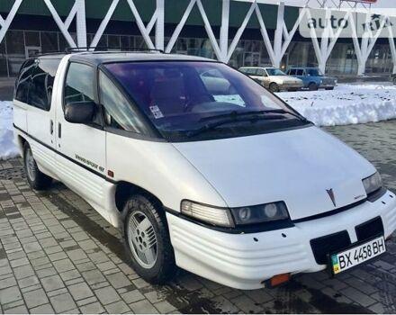 Белый Понтиак Транс Спорт, объемом двигателя 3.8 л и пробегом 320 тыс. км за 4600 $, фото 1 на Automoto.ua