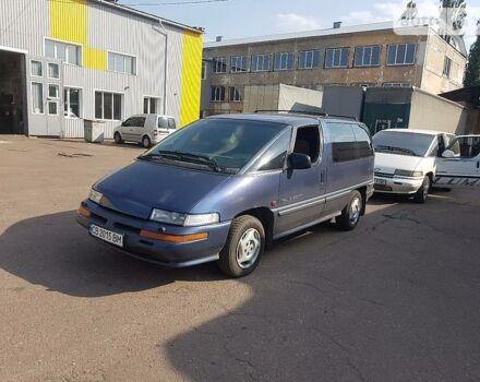 Синий Понтиак Транс Спорт, объемом двигателя 2.3 л и пробегом 167 тыс. км за 5000 $, фото 1 на Automoto.ua