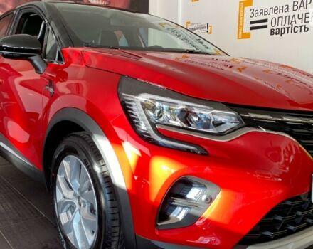 купить новое авто Рено Каптур 2021 года от официального дилера Центр Херсон Рено фото