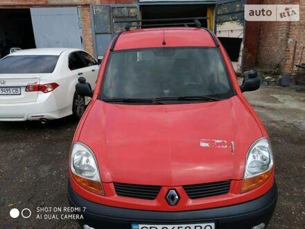 Красный Рено Кенгу пасс., объемом двигателя 1.5 л и пробегом 310 тыс. км за 4200 $, фото 1 на Automoto.ua