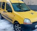 Желтый Рено Кенгу, объемом двигателя 1.9 л и пробегом 123 тыс. км за 3500 $, фото 1 на Automoto.ua