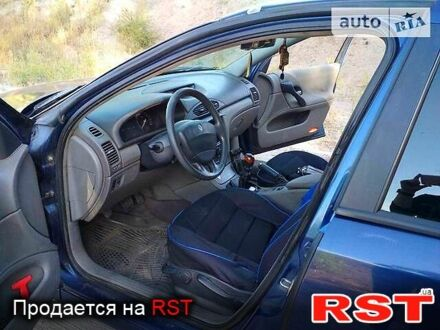 Рено Лагуна, объемом двигателя 1.9 л и пробегом 340 тыс. км за 4200 $, фото 1 на Automoto.ua